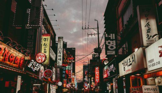 【韓国人でも食べれない韓国料理ワースト5】