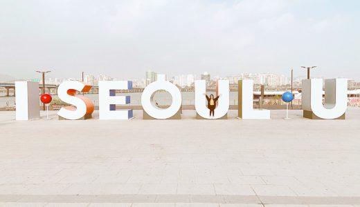 韓国留学中のまみ
